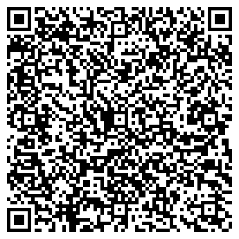 QR-код с контактной информацией организации Кале Барекс, ООО