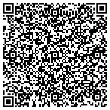 QR-код с контактной информацией организации Люкс Колор, ООО