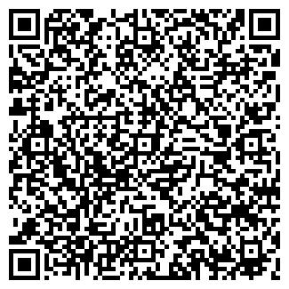 QR-код с контактной информацией организации ФАКЕЛ, ООО