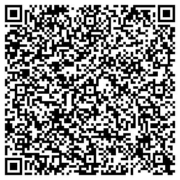 QR-код с контактной информацией организации Дикий камень, ООО
