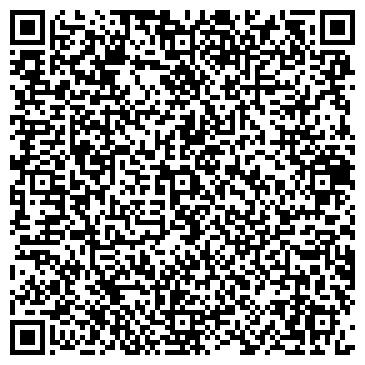 QR-код с контактной информацией организации Гаджук В.И., ЧП