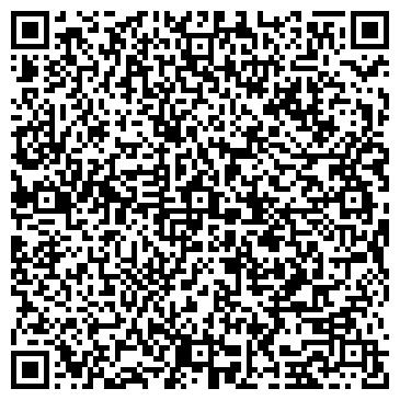 QR-код с контактной информацией организации Интернет-магазин мебели Shock, компания