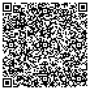QR-код с контактной информацией организации Бронь, ООО