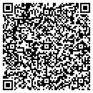 QR-код с контактной информацией организации Интраст, ЧП