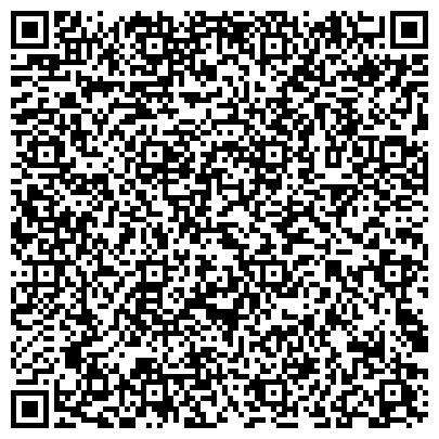QR-код с контактной информацией организации Завод Steko (Стеко Трейдинг), ООО