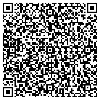 QR-код с контактной информацией организации ПРАЙД-С, ООО