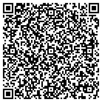 QR-код с контактной информацией организации Сплав, компания