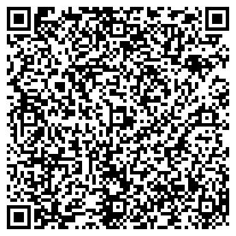 QR-код с контактной информацией организации ХИЛЬКОВСКИЙ СЕЛЬСКОХОЗЯЙСТВЕННЫЙ ПК