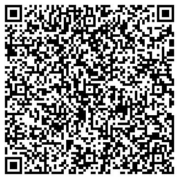 QR-код с контактной информацией организации Современные технологии, ООО