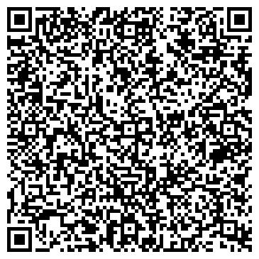 QR-код с контактной информацией организации Глобо ЛТД, ООО