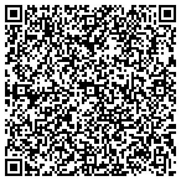 QR-код с контактной информацией организации ОРИОН, АГРОФИРМА, ДЧП ООО ОРИОН-АГРО