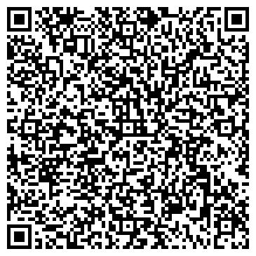QR-код с контактной информацией организации Shtalt, ООО