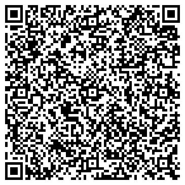 QR-код с контактной информацией организации Меранти Плюс, OOO