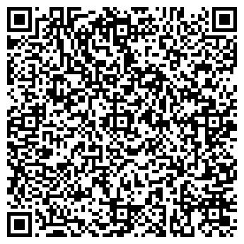 QR-код с контактной информацией организации Гран-Премьер, ООО