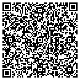QR-код с контактной информацией организации ВОЗРОЖДЕНИЕ, ОАО