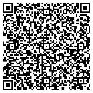 QR-код с контактной информацией организации ODSS, ЧП