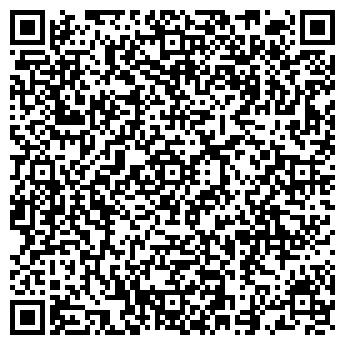 QR-код с контактной информацией организации Арт-и-тех, компания