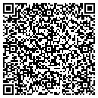 QR-код с контактной информацией организации Плиткашоп, ЧП