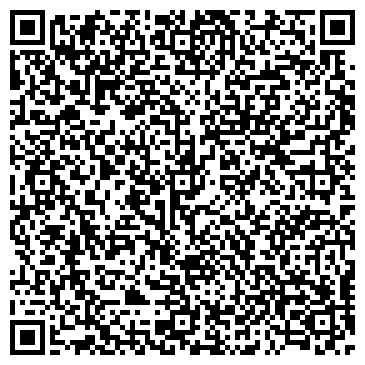 QR-код с контактной информацией организации Декор Про, ЧП