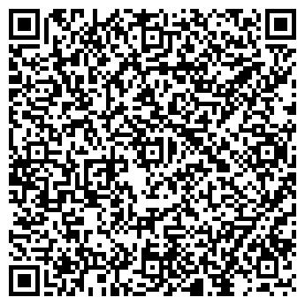 QR-код с контактной информацией организации Сегура, ООО