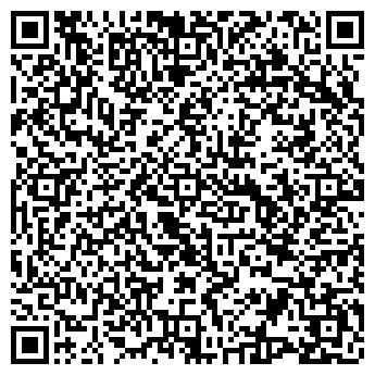 QR-код с контактной информацией организации ТЦ-ХОЛЬЦ, Компания