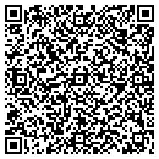 QR-код с контактной информацией организации Кация, ЧП