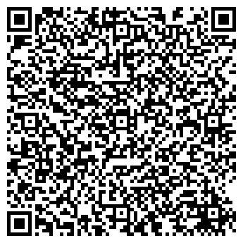 QR-код с контактной информацией организации Савицька, СПД