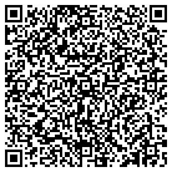 QR-код с контактной информацией организации Юг-Экспо, ООО