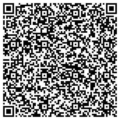 QR-код с контактной информацией организации Сторожинецкий Лесхоз, ГП