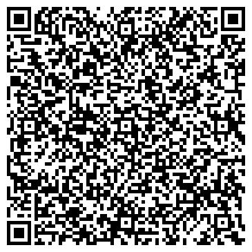 QR-код с контактной информацией организации ООО СТРОЙТЕХМОНТАЖ-МТ