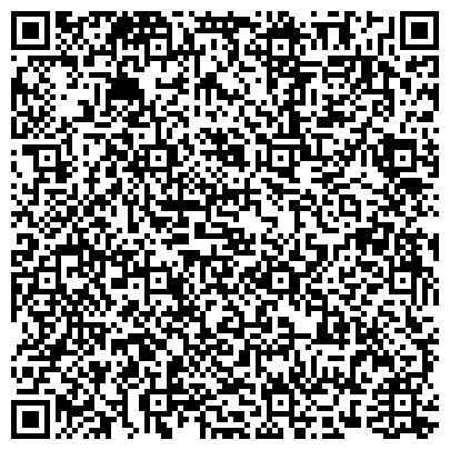 QR-код с контактной информацией организации Староконстантиновское ЛХ, ГП