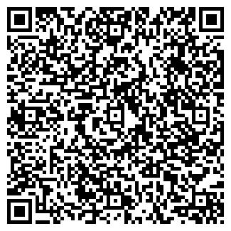 QR-код с контактной информацией организации Валоха, СПД