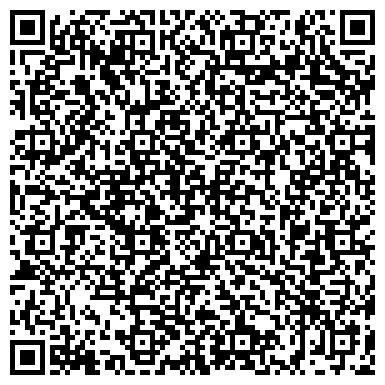 QR-код с контактной информацией организации ВалСтройСервис, ООО
