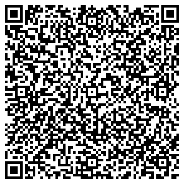 QR-код с контактной информацией организации Вуд Пак, ООО