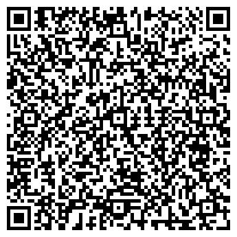 QR-код с контактной информацией организации Стиллэнд