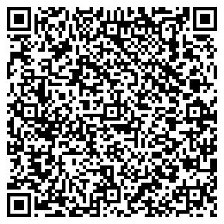 QR-код с контактной информацией организации Инталия, ЧП