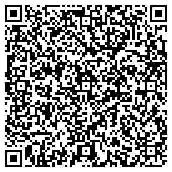 QR-код с контактной информацией организации Волик Т.В., ЧП