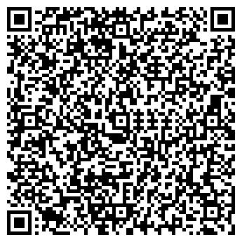 QR-код с контактной информацией организации ЛАСТОЧКА ПК