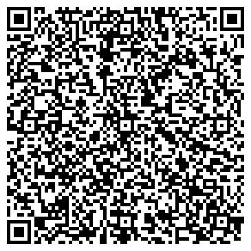 QR-код с контактной информацией организации Легитайм Грин, ООО