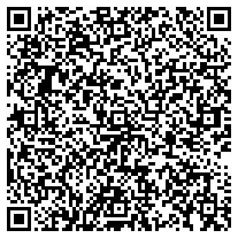 QR-код с контактной информацией организации Мебель стиль, ООО