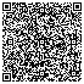 QR-код с контактной информацией организации ВНЕШТОРГОВЕЦ-14