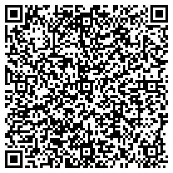 QR-код с контактной информацией организации ЖУЛЕБИНО-8