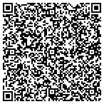 QR-код с контактной информацией организации Запах Леса, ЧП