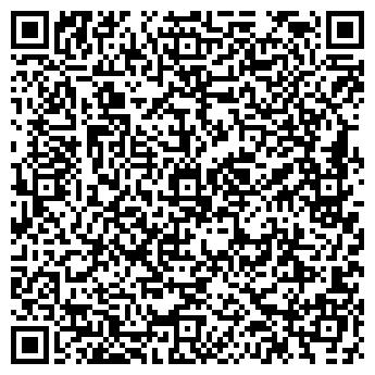 QR-код с контактной информацией организации ЭккосТрейд, ООО