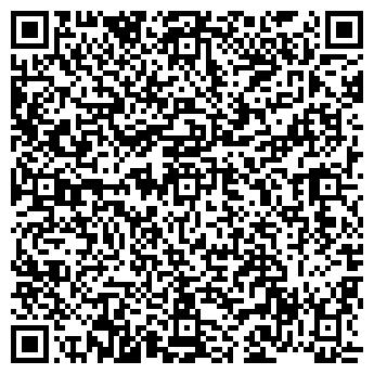 QR-код с контактной информацией организации Хомин, ЧП