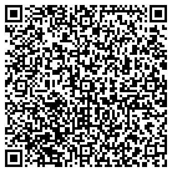QR-код с контактной информацией организации Гальчук, СПД