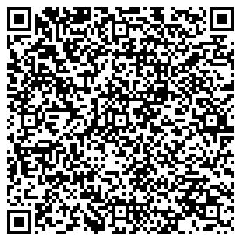QR-код с контактной информацией организации Кулишов,СПД