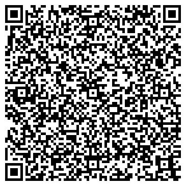 QR-код с контактной информацией организации «Альянс Инжиниринг»