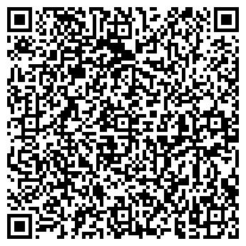 QR-код с контактной информацией организации Буров, СПД