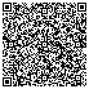 QR-код с контактной информацией организации ООО «Стил Мастер», Общество с ограниченной ответственностью
